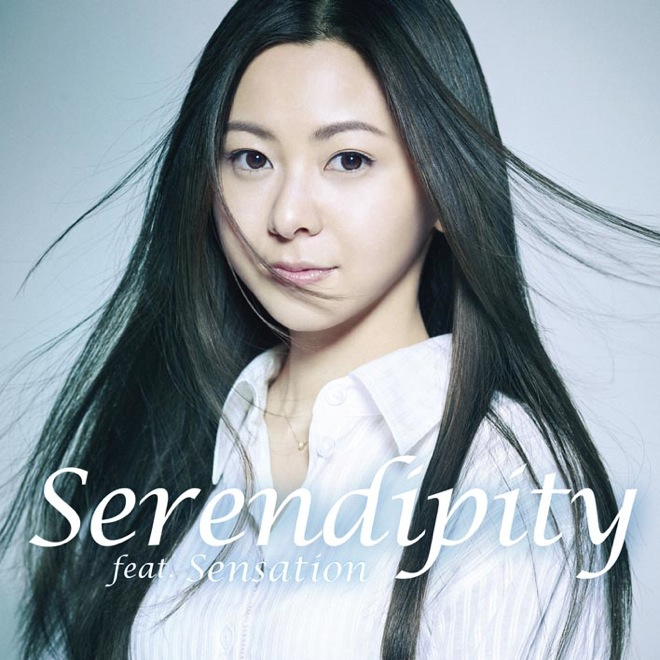倉木麻衣 - Serendipity feat. Sensation - Oo歌詞
