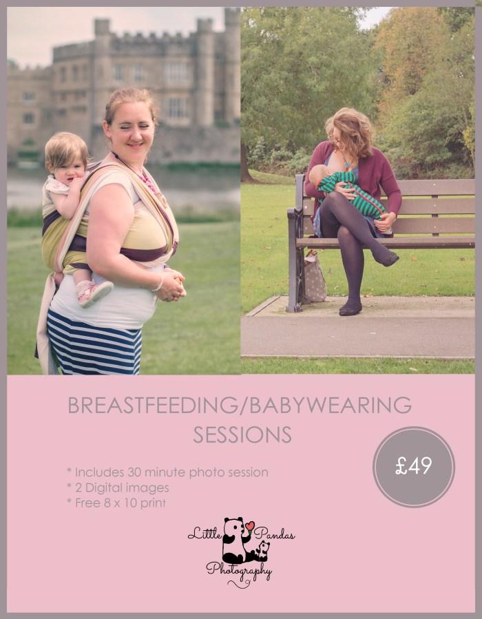 2017 pricing Babywearing-breastfeeding