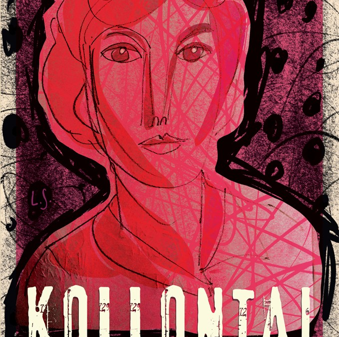 Kollontai vodka