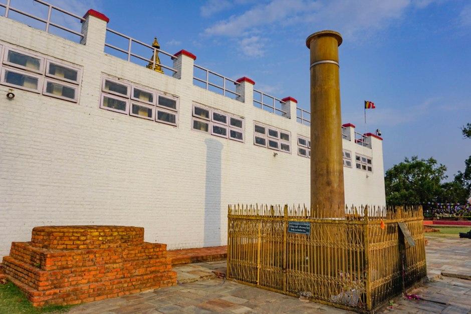 The Asoka Pillar Lumbini Nepal Birthplace of Buddha