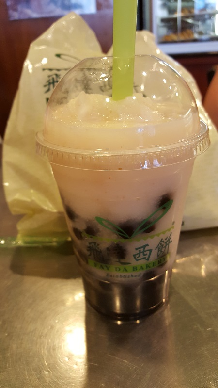 Fay Da Bakery – ein wenig süßes Asien in New York