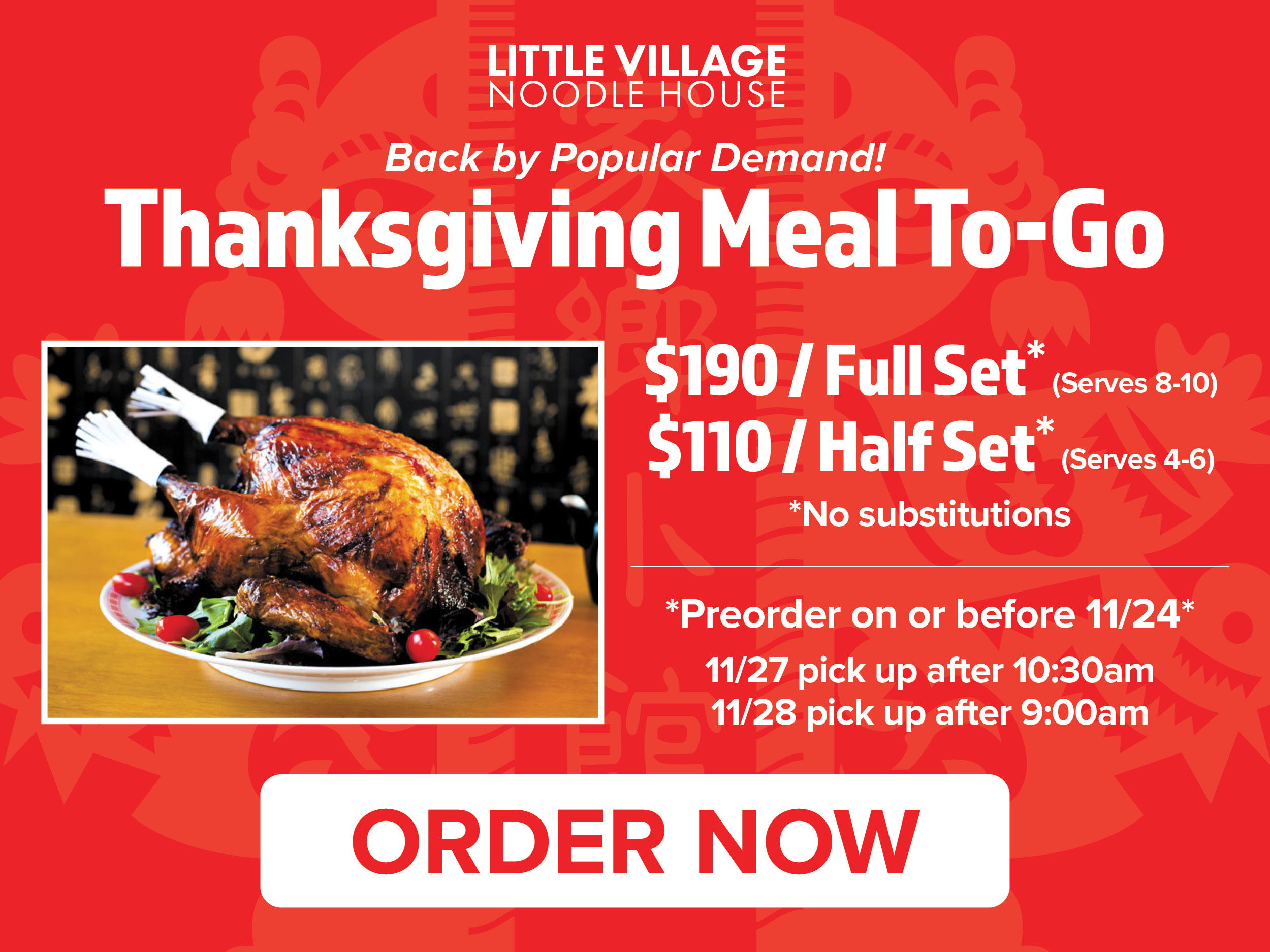 Little Village Thanksgiving Meal To-Go 2019
