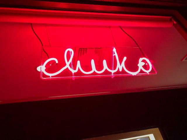 Neon sign outside of chuko