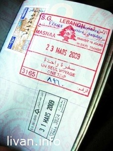 Въездные визы в Ливан