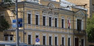 Посольство Ливана в Москве