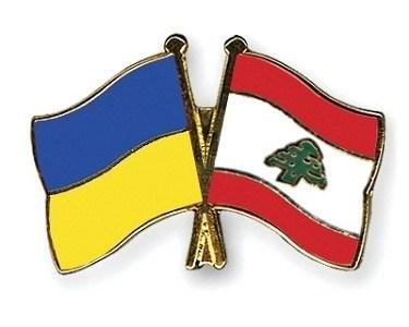 Украинский культурный центр в Ливане