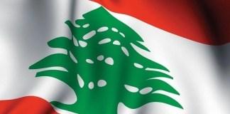 Гимн Ливана