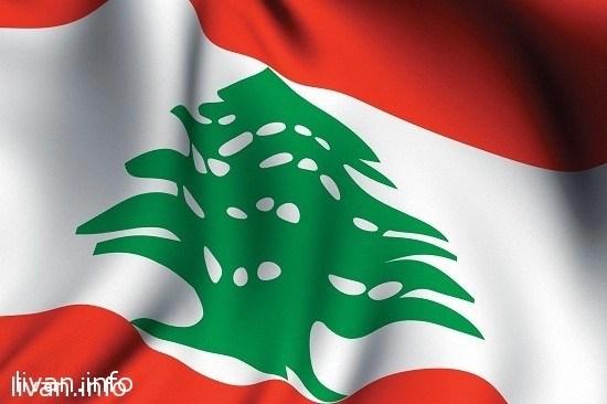 Ливанский Язык