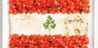 Ливанские традиции и приметы