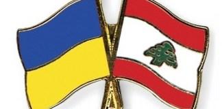 Начал работу украинско-ливанский ангарный форум