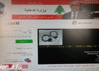 """ISF предупреждает о поражающем компьютеры Ливана """" Metropolitan Police Вирусе"""""""