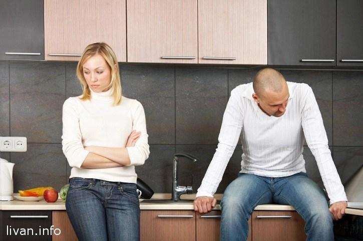 Развод и тумбочка... Или как правильно ссорится