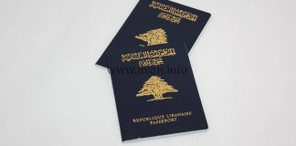 Ливанский паспорт