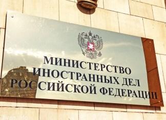 Консульский департамент МИД РФ теперь в Facebook