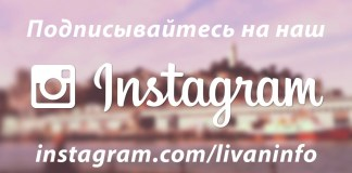 instagram livan.info