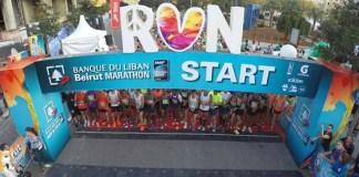 Бейрут марафон 2016