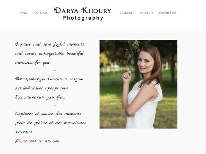 Дарья Фотограф