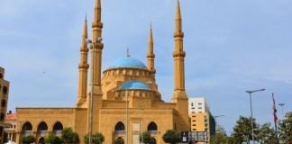Мечеть Мухаммад Аль - Амин