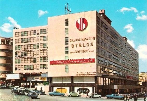 """Торговый центр """"Библос"""" в Бейруте в 70х"""