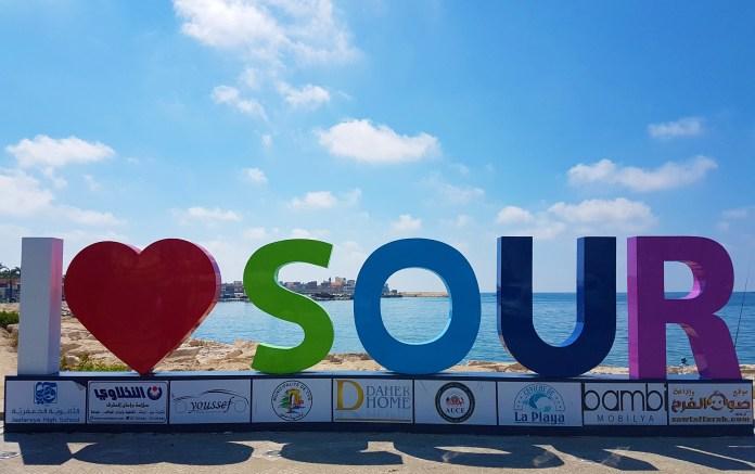 Сур, Ливан