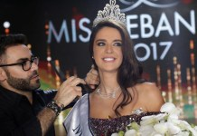Перла Хелу Мисс Ливан 2017