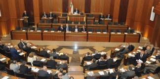Ливанский парламент