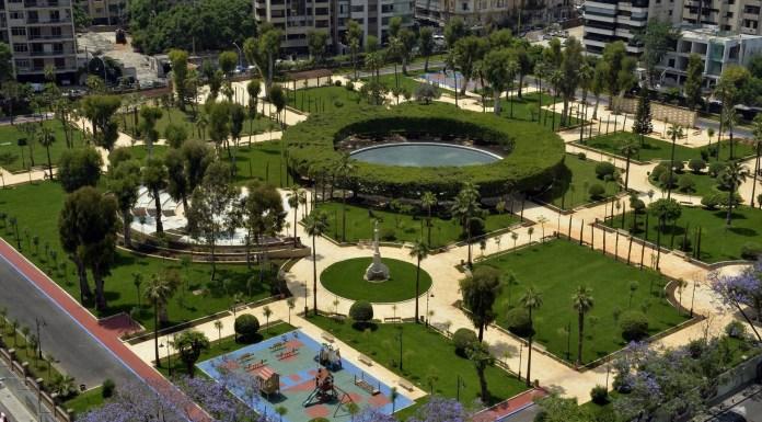 Парк имени Рене Моавад в Санаыех, Бейрут.