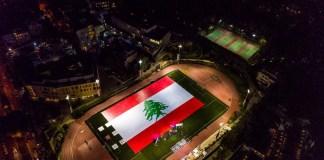 Американский университет Бейрута (AUB) установил новый рекорд Гиннеса, создав самую большую мозаику из записных книг в виде ливанского флага.