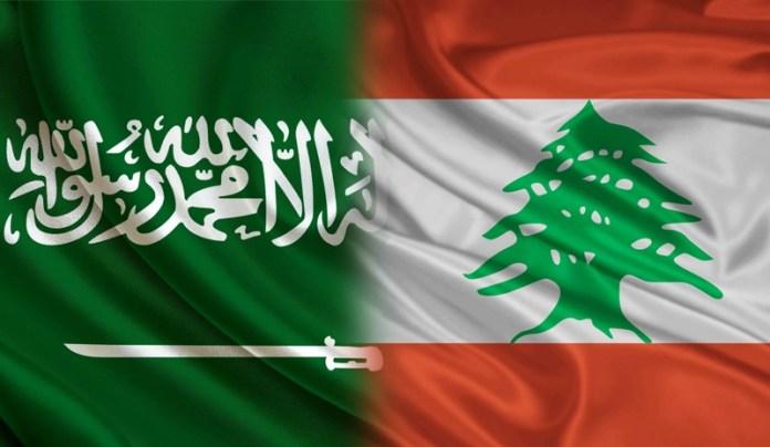 Саудовская Аравия сняла запрет на поездки подданных королевства в Ливан