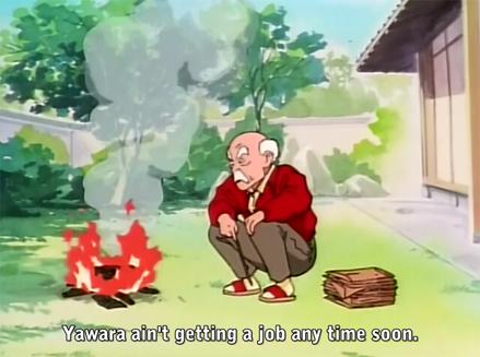Yawara 73