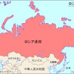 """ロシア人は""""地政学""""という言葉が大好き  第 2,047 号"""