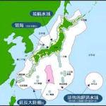海洋環境保全を意識した時!日本は世界が羨む海洋大国になる  第 2,065 号