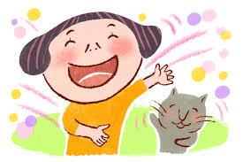 楽しい気持ちは免疫力を高め風邪のウイルスから回復する  第 2,106 号