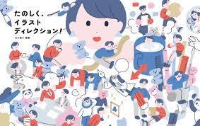 クリエイティブな人材が集まる場を設けて日本の田舎をステキに変える  = 2-2 =  第 2,218 号