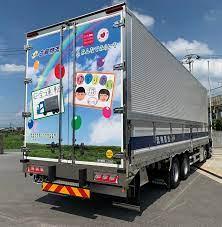 トラックをラッピングする「こどもミュージアムトラック」  第 2,228 号