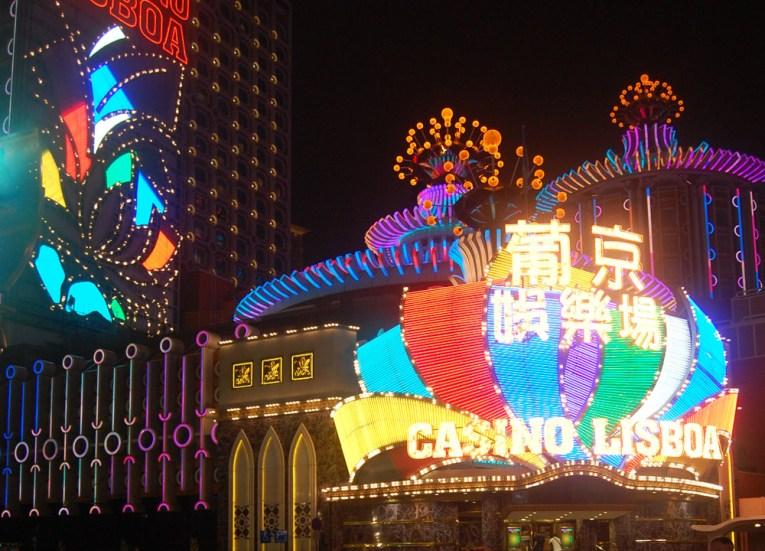 Casino Lisboa, Taipa Macau Old Town, Portuguese Colonial Area, SE Asia