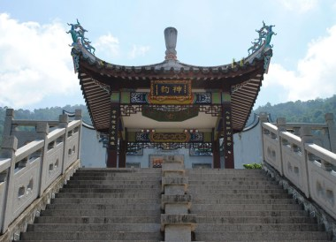 Temple of Heavenly Lord, Quick Guide to Georgetown Penang, Malaysia, Asia