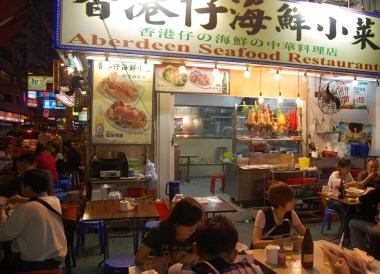 Aberdeen Seafood Restaurant, Hong Kong by Train Travel, MTR Top Attractions, Asia