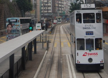 HK Local Trams, Hong Kong by Train Travel, MTR Top Attractions, Asia