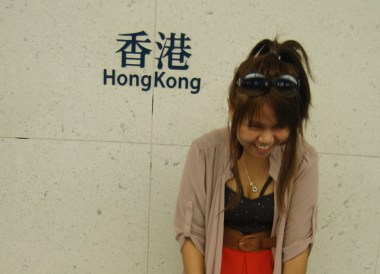 HK Central Station, Hong Kong by Train Travel, MTR Top Attractions