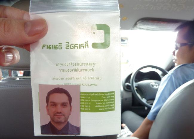 Photoshop Result, Ladprao, Passport Photos in Bangkok, Southeast Asia