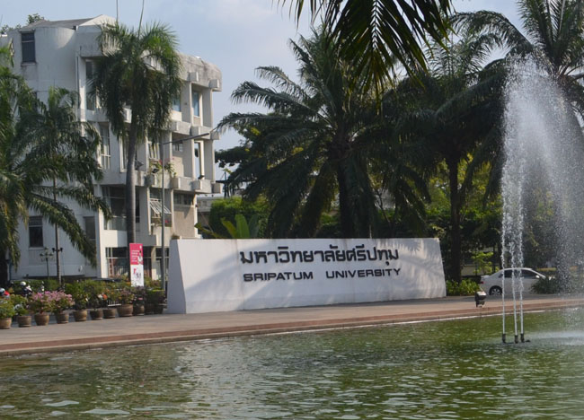 Sripatum University Fountain, Bangkok Student Life in Southeast Asia