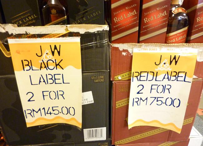 Duty Free Alcohol In Langkawi And Pantai Cenang Malaysia