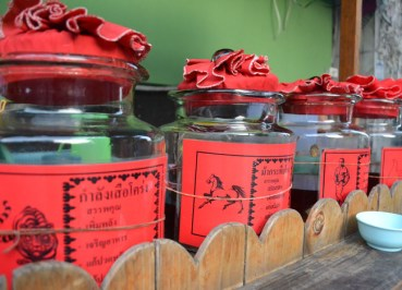 Bottles of Dong Street Liquor. Thai Alcohol, Bangkok, Thailand