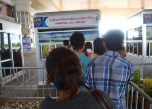 Passing Immigration, Thai Visa Run to Savannakhet Laos from Bangkok