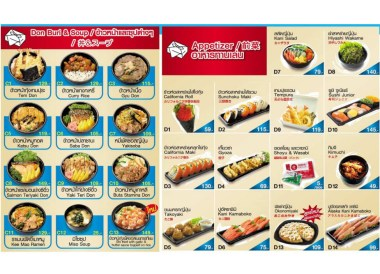 Oishi Menu Bangkok, 24 Hour Fast Food Delivery in Bangkok