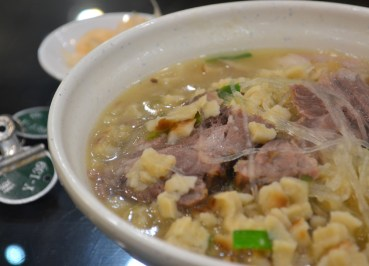 Mutton Stew, Yang Rou Pao Mo, Xian Food and Eating in Xian, Shaanxi, China