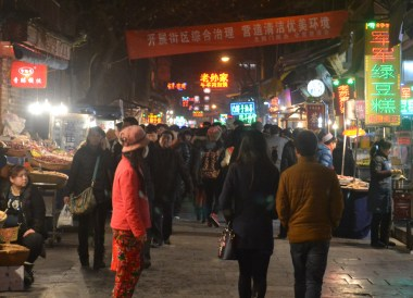 Night Time for Eating in Xian Muslim Quarter, Street Food and Restaurants