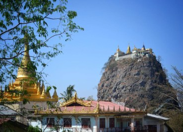 Side Views of Mount Popa, 2 days in Bagan and Mount Popa, Myanmar