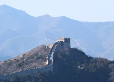 Views from High on Badaling, Great Wall of China in Winter, Beijing Badaling